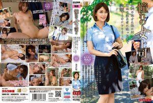 ดูหนังโป๊24MOND-203 Iketani Kasumi tag_movie_group: <span>MOND</span>