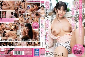 ดูหนังโป๊24MIDE-856 Jinguuji Nao tag_movie_group: <span>MIDE</span>