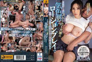 ดูหนังโป๊24WAAA-015 Julia tag_movie_group: <span>WAAA</span>