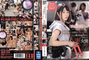 ดูหนังโป๊24MEYD-632 Kawakami Nanami ตูดงอน