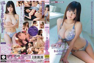ดูหนังโป๊24MXSPS-658 Kimino Natsu MXSPS