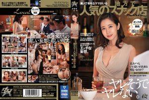 ดูหนังโป๊24DASD-758 Shinoda Yuu ดูหนังโป๊