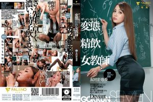 ดูหนังโป๊24FSDSS-124 Tomoda Ayaka tag_movie_group: <span>FSDSS</span>