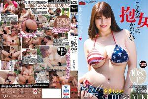ดูหนังโป๊24EKAI-019 Yuki Chitose เย็ดในป่า