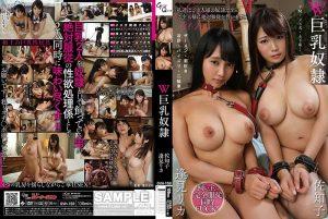 ดูหนังโป๊24GVH-159 Aimi Rika&Sachiko เย็ดสด