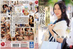 ดูหนังโป๊24JUL-399 Asahi Ema เย็ดสด