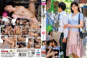 ดูหนังโป๊24MOND-205 Asamiya Chinatsu รวมดารา