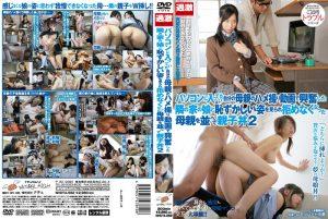 ดูหนังโป๊24NHDTA-592 Ayane Haruna เย็ดหีลูก