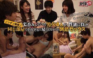 ดูหนังโป๊24GRKG-004 หีเพื่อน