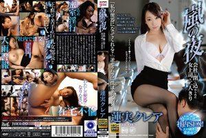 ดูหนังโป๊24SGM-46 Hasumi Kurea tag_movie_group: <span>SGM</span>