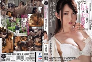 ดูหนังโป๊24ATID-448 Hatano Yui แอบเย็ดเมียเพื่อน