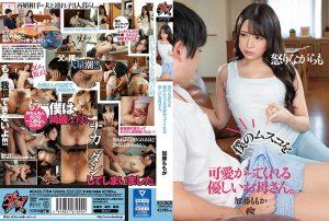 ดูหนังโป๊24DASD-778 Katou Momoka หนังโป๊ญี่ปุ่น