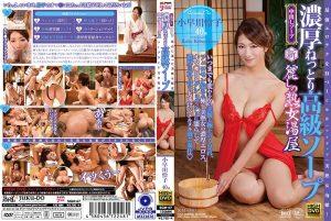 ดูหนังโป๊24SGM-47 Kobayakawa Reiko SGM