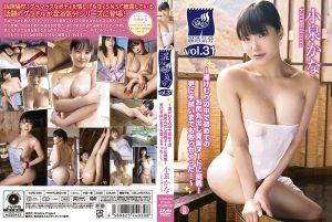 ดูหนังโป๊24YURD-040 Koizumi Kana คลิปโป๊