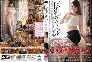 ดูหนังโป๊24ONSG-030 Kuroki Misa tag_movie_group: <span>ONSG</span>
