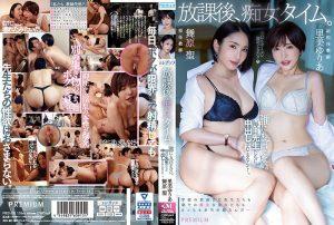 ดูหนังโป๊24PRED-276 Maikawa Sena&Satomi Yuria เย็ดสด
