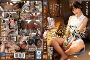 ดูหนังโป๊24SHKD-920 Monami Rin หีอูม