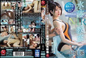 ดูหนังโป๊24JUL-396 Nakajou Aoi เย็ดสด