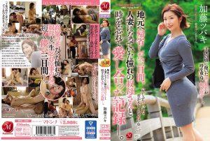 ดูหนังโป๊24JUL-435 Natsuki Kaoru รุ่นน้า