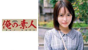 ดูหนังโป๊24OREC-654 tag_movie_group: <span>OREC</span>