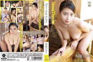 ดูหนังโป๊24SHMO-180 Sakuraba Hikari tag_movie_group: <span>SHMO</span>
