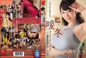 ดูหนังโป๊24JUL-416 Shinkawa Aina แอบดูหีพี่