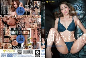 ดูหนังโป๊24FSDSS-137 Tomoda Ayaka ขืนใจ