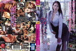 ดูหนังโป๊24JUL-411 Tomoda Maki เย็ดหีลูกน้อง