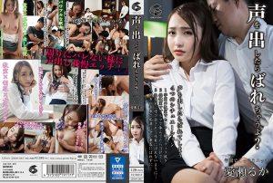 ดูหนังโป๊24GENM-067 Ase Ruka ขืนใจ