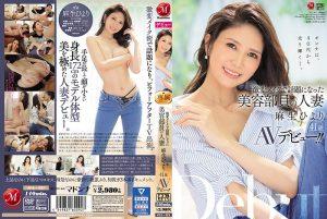 ดูหนังโป๊24JUL-421 Asou Hiyori ของเล่นหี