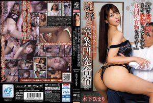 ดูหนังโป๊24APNS-220 Hanazawa Himari tag_movie_group: <span>APNS</span>