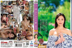 ดูหนังโป๊24SPRD-1359 Hiraoka Rieko เย็ดหีรุ่นพี่