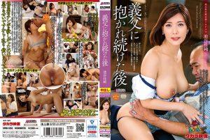 ดูหนังโป๊24SPRD-1353 Iketani Kasumi ขืนใจลูกสะใภ้