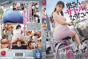 ดูหนังโป๊24JUL-429 Jinguuji Nao หีสาวข้างห้อง