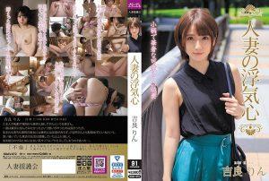 ดูหนังโป๊24SOAV-072 Kira Rin ชักว่าว
