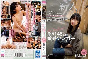 ดูหนังโป๊24MIFD-141 Sakuragi Nae เขี่ยนติ่งหี