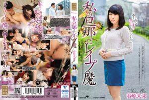 ดูหนังโป๊24HZGD-005 Sunohara Miki tag_movie_group: <span>HZGD</span>