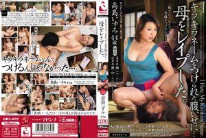 ดูหนังโป๊24OBA-079 Takashima Izumi หนังAV ครอบครัว