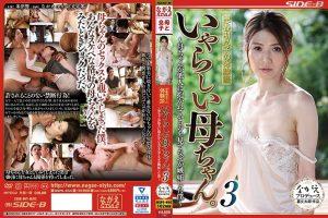 ดูหนังโป๊24NSPS-954 Yonezu Hibiki หลอกเย็ดหีป้า