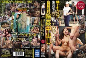 ดูหนังโป๊24CLUB-604 Kashiwagi Kurumi แอบเย็ดในเต๊น