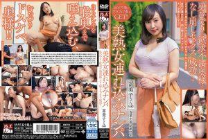 ดูหนังโป๊24GOJU-176 tag_movie_group: <span>GOJU</span>