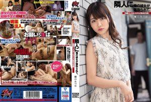 ดูหนังโป๊24DASD-799 Higuchi Mitsuha Higuchi Mitsuha