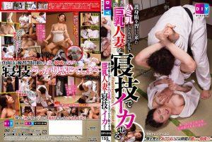ดูหนังโป๊24DIY-016 Hiiragi Noa&Maisaki Mikuni tag_movie_group: <span>DIY</span>