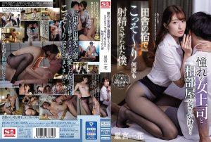 ดูหนังโป๊24SSNI-992 Hoshimiya Ichika ดูหนังโป๊ กระแทกหีสาวอวบ