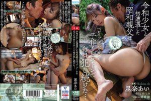 ดูหนังโป๊24PRED-282 Hoshina Ai เลียหีเด็ก