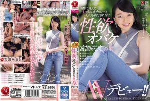 ดูหนังโป๊24JUL-455 Miyazono Sakura หนังAv ซับไทย
