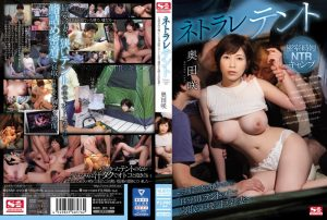 ดูหนังโป๊24SSNI-690 Okuda Saki แอบเย็ดในเต๊น