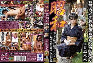 ดูหนังโป๊24TTTV-003 Sunohara Miki xxx jpan