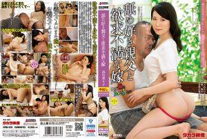 ดูหนังโป๊24SPRD-1376 Takamiya Nanako ท่ายาก