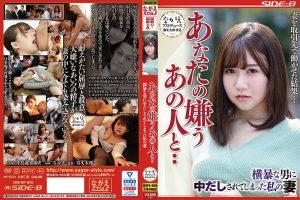 ดูหนังโป๊24NSPS-959 Takanashi Momoe หีเมียลูกน้อง